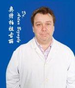 Dr. Artur Bezugly